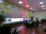 Hong Tong Central Heating System
