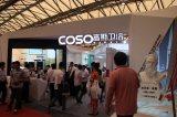 COSO Shanghai show