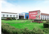 Guangzhou Fuluke Cosmetics Equipment Co.,Ltd