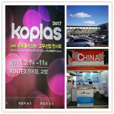 2017 Koplas 24th Korea international Plastic & Rubber Show