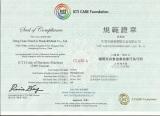 Partner certification