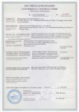 RUSSA GOST CERTIFICATION-PRESS BRAKE