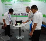 at the ICIF fair in Shanghai