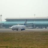 Congo International Airport