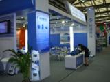 Exhibition show 2