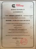 Cummins OEM Manufacturer Certificate