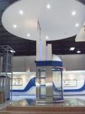 Sample Elevator of showroom