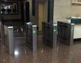 Time Attendance Wing Gate in Jiangsu Bank