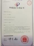 Patent05