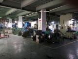 ATS Parts Workshop 7