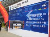 sign china 2014
