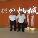 our boss with customer in my factory