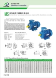 MOTOR CATALOGUE