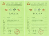 ISO17025 Calibration Certificate is provided with our equipments