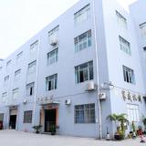 Company headquarters 2