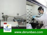 DERUNBAO Quality Control 2