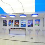 Exhibition Room5