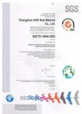 ISO 16949 En Certificate