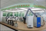 Smoke Absorber showed in High-tech exhibition