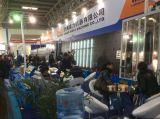 Fenestration China 2014(6th-8th November)