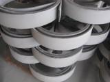Molded Brake Roll Lining