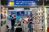 104th Canton Fair dated October 15-19