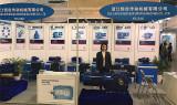 EVERGEAR attended the Bauma fair in Shanghai city2016