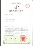 JQ Patent