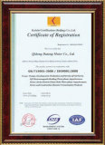 STRONG Quality Certificate