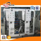 INLINE PRINTING MACHINE