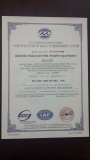 ISO9001 certificate of quality