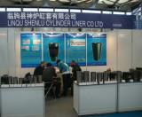 Automechanika Shanghai 2011