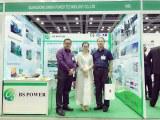Power & Renewable Energy Fari in Malaysia,2017