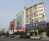 CHZIRI ZIRI Building