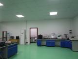 Lab (view 2)