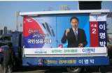 South Korea′s presidential election