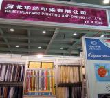 2015intertextile