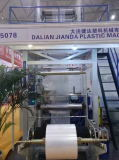 The 10th China Chengdu Rubber, Plastic and Packing Industrial Exhibition