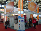 The 21th East China Import and Export Fair. March,2011