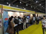 Guangzhou Huixin Attends Guangzhou International Coating Fair on May 21-23