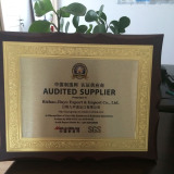 Company audited by Made-in-China