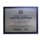 Made-in-China Supplier Certificate