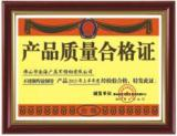 Certificate of the Product Quality