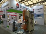 China Weighing Equipment