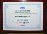 member of Hebei Council for Promotion of Internet Trade