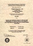 Tengen ISO9001