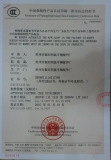 CCC Certificate 916