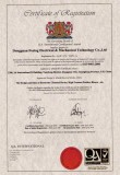 ISO certificate -2