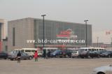 2012 Beijing AMR Exhibition (1)