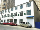 Garment Factory Building